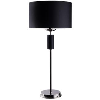 Kutek Mood Lampa gabinetowa MOD-LG-1