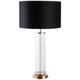 Kutek Mood Lampa gabinetowa EMP-LG-1